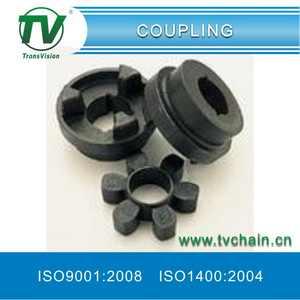HRC Coupling with Taper Bore